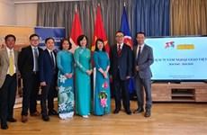 ĐSQ Việt Nam tại Thụy Sĩ kỷ niệm 75 năm thành lập ngành ngoại giao