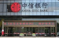Fitch Ratings cảnh báo viễn cảnh ảm đạm với ngành ngân hàng Trung Quốc