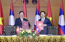 Tham vấn Chính trị cấp Bộ trưởng Ngoại giao Việt Nam-Lào lần thứ 7