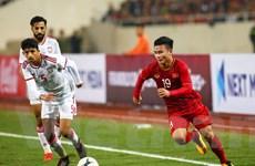 Công Phượng, Quang Hải thi đấu giao hữu với dàn sao trẻ U22 Việt Nam