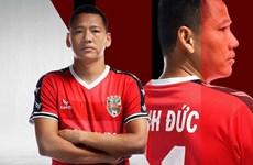 Tiền đạo Anh Đức chia tay câu lạc bộ Becamex Bình Dương