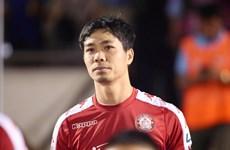 """Công Phượng vắng mặt ở """"siêu kinh điển"""" Hà Nội FC với TP.HCM"""