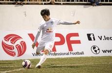 V-League 2021 hoãn trận đấu HAGL-Bình Định vì dịch COVID-19