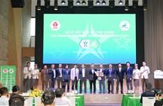Nhà vô địch cúp Quốc gia 2021 tiếp tục nhận thưởng 1 tỷ đồng tiền mặt