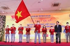 Đoàn thể thao Việt Nam sẵn sàng cho mục tiêu lớn tại Olympic Tokyo