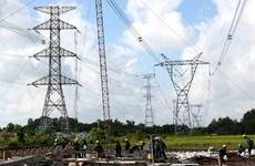 Tài trợ tín dụng 3.200 tỷ đồng dự án đường dây 500KV
