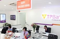 Vụ siêu lừa Huyền Như: TPBank phản bác Viện kiểm sát