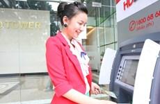 Hệ thống ATM HDBank kết nối với 36 ngân hàng nước ngoài