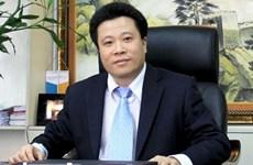 Đình chỉ quyền, nghĩa vụ của Chủ tịch Ocean Bank Hà Văn Thắm