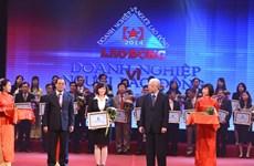 """VietinBank đạt danh hiệu """"Doanh nghiệp vì người lao động"""""""