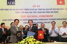 50 triệu USD cải thiện cơ sở hạ tầng du lịch tiểu vùng Mekong
