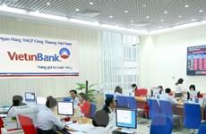 VietinBank trình Đại hội đồng cổ đông phương án sáp nhập PGBank