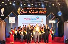 VietinBank vượt trội về công nghệ và dịch vụ ngân hàng hiện đại