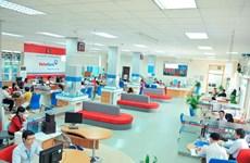 Năm thứ 4 liên tiếp VietinBank vào tốp doanh nghiệp lớn thế giới