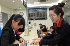 Tỷ lệ hoán đổi cổ phiếu giữa Sacombank-Southernbank là 1:0,75