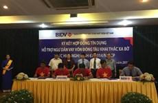 BIDV tài trợ 107 tỷ đồng đóng mới tàu vỏ thép tại Bình Định