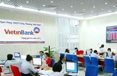 VietinBank áp dụng lãi suất cho vay cố định chỉ từ 7,5%/năm