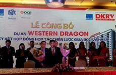 Mua nhà dự án Western Dragon được OCB cho vay ưu đãi lãi suất
