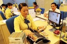 Tổ chức tín dụng tái cơ cấu được vay vốn tới 100% mệnh giá trái phiếu