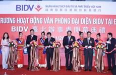 BIDV khai trương hoạt động Văn phòng đại diện tại Đài Bắc