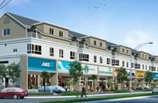 Ưu đãi tới 20 tháng lãi suất 0% mua dự án của Công ty Phú Long