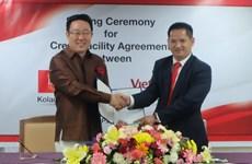 VietinBank Lào tài trợ 36 triệu USD cho Tập đoàn KoLao