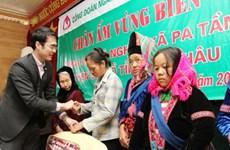 Ngân hàng Chính sách tặng 1.500 phần quà Tết cho người nghèo