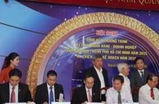 Dành 5.000 tỷ đồng hỗ trợ doanh nghiệp tại Thành phố Hồ Chí Minh