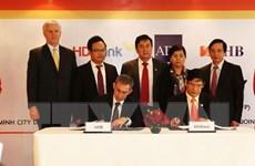 ADB cung cấp bảo lãnh 100 triệu USD cho HDBank và SHB