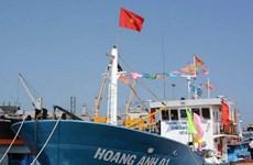 Thống đốc: Rút ngắn thời gian thẩm định để hỗ trợ ngư dân