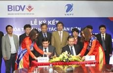 """BIDV """"bắt tay"""" VNPT với thỏa thuận hợp tác trị giá 25.000 tỷ đồng"""