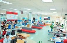 Vốn chủ sở hữu VietinBank tăng lên 64.000 tỷ đồng sau khi sáp nhập