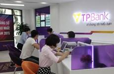 TPBank tri ân khách hàng nhân sinh nhật với nhiều phần quà hấp dẫn