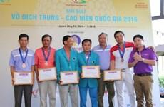Năm nhà vô địch giải golf được vào vòng chung kết TPBank WAGC