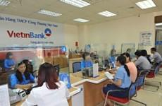"""VietinBank kiến nghị được không chia cổ tức và nới """"room"""" ngân hàng"""
