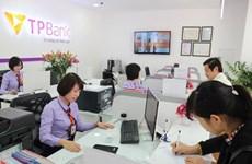 TPBank nhận giải thưởng ngân hàng uy tín nhất năm 2016