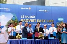 Ra mắt sản phẩm tích hợp bảo hiểm ngân hàng BAOVIET Easy Life