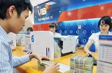 Ủy ban Giám sát: Tăng trưởng tín dụng cần nhanh hơn trong quý 4