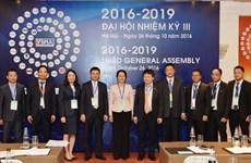 Phó Tổng giám đốc Vietcombank làm Chủ tịch Hiệp hội Trái phiếu