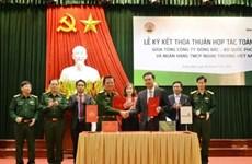 Vietcombank cung cấp gói tài chính toàn diện cho Tổng công ty Đông Bắc
