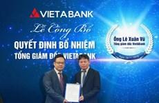 Ông Lê Xuân Vũ được bổ nhiệm làm Tổng Giám đốc VietABank