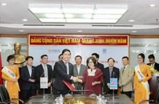 SHB tài trợ 2.000 tỷ đồng để vận hành Nhà máy Nhiệt điện Vũng Áng 1