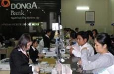 Nguyên Tổng giám đốc DongABank Trần Phương Bình bị bắt