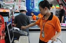 NAPAS và Woori Bank kết nối thành công dịch vụ chuyển mạch ATM