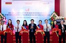 VietinBank mang mái ấm mùa Xuân đến với hộ nghèo Bình Định