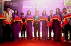 TPBank khai trương thêm điểm giao dịch thứ 25 tại Hà Nội