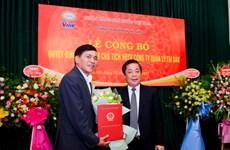 Vụ trưởng Vụ Tín dụng được bổ nhiệm Chủ tịch Hội đồng thành viên VAMC