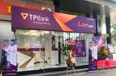 TPBank đưa điểm giao dịch ngân hàng trực tuyến 24/7 vào thí điểm