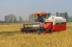 ABBANK cho vay ưu đãi dự án chuyển đổi nông nghiệp vay vốn WB