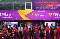 Mô hình giao dịch ngân hàng tự động đầu tiên tại Việt Nam của TPBank